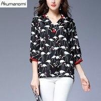 Chiffon Blouse V Neck Three Quarter Sleeve Animal Print Shirt New Spring Autumn Women Clothes Plus
