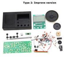 Improve Version DIY FM Radio Kit Electronic Learning Suite Parts Teaching