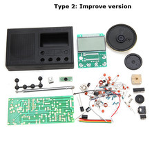 Improve Version DIY FM Radio Kit Electronic Learning Suite Parts Teaching