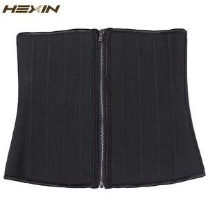 Image 4 - Эспандер для талии HEXIN, 25 стальных втулок, комбинированная застежка молния, латексная Молния и крючки, корсеты для нижнего бюста, формирователь тела