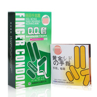 BeiLiLe 10pcs Finger Condom Medical Latex Condoms G Spot Stimulation Lesbian Sex Toys Sex Products