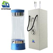 320ml USB Rechargeable PEM Membrane Hydrogen Water Bottle Maker Water Ionizer High Concentration Hydrogen Generator WAC009