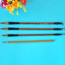 4 шт./упак. кисточка для китайской каллиграфии конский волос кисти для рисования кистью кисть Акварельная ручка товары для рукоделия стационарный