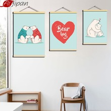 Atfipan Framed Minimalist Cute Bear Knuffel Canvas Painting Wall Art Nordic Posters En Prints Pictures Kinderkamer Kinderkamer Decoratie
