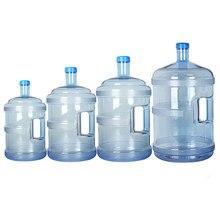 XMT-HOME 5L/7.5L/11.3L/15L кастрюли для воды, ведра для воды, кувшин для воды, Баночки, резервуары для воды на открытом воздухе, автомобильный чайник для чая, 1 шт