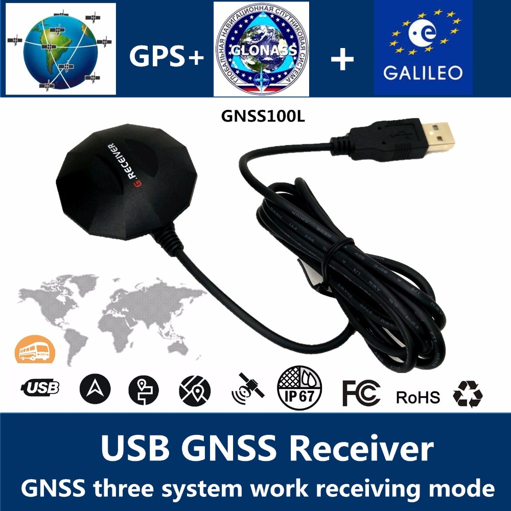 High-quality USB GPS GLONASS GALILEO GNSS receiver Antenna module M8030 Three GNSS system USB output ,better than BU-353S4 smart gps module arduino gnss antenna uart ttl dual glonass receiver integrated flash nmea settings save