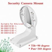 360 градусов вращающийся камеры безопасности Крытый Открытый настенный ABS кронштейн для Hikvision DS-2CD2132(D)-I, DS-2CD2112(D)-I