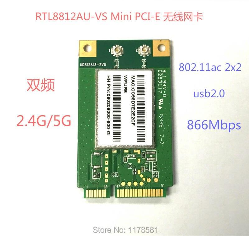 RTL8812AU VS WFUR6 866Mbps dual band 2 4GHz 5GHz Wireless n 802 11AC USB WIFI Card