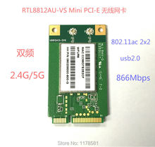 RTL8812AU-VS WFUR6 866 Мбит dual band 2.4 ГГц + 5 ГГц Wireless-n 802.11AC USB WIFI Карты