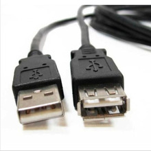 USB Male to Female Extension Charger Adapter Data Cord Exten