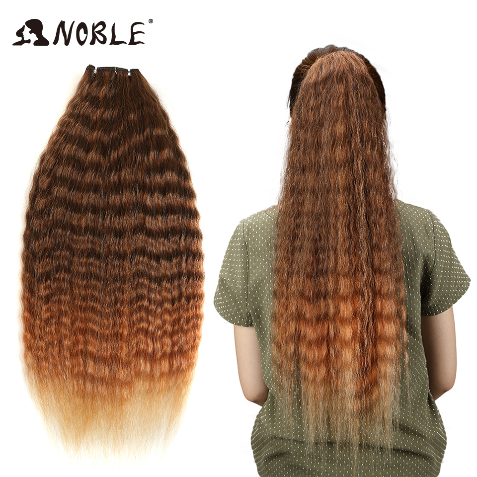 Noble Synthetic Hair Weaving Ombre hair bundles 28-32 inches 120g Blonde Hair For Women  ...