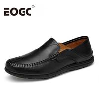 Размеры 37-47 удобные Для мужчин повседневная обувь Мужские Лоферы обувь из натуральной кожи мужские туфли на плоской подошве Лидер продаж Мо...