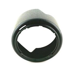 Image 3 - Bloemblaadje Bloem Zonnekap Vervangen HB 34 voor Nikon AF S DX 55 200mm F4 5.6G ED/55 200 mm f/4 5.6G ED HB 34 HB34