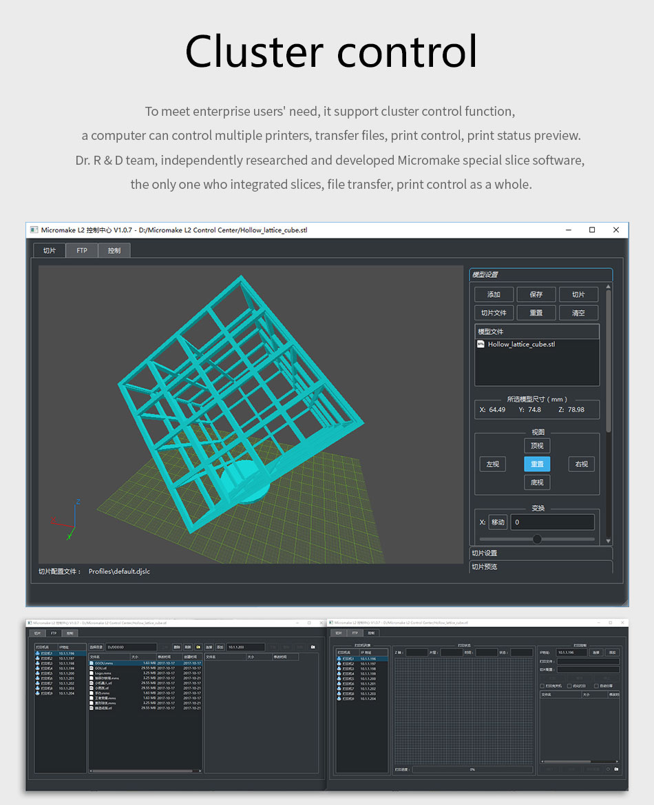 Micromake Neue Upgrade L2 UV Harz 3d-drucker SLA/DLP 3D