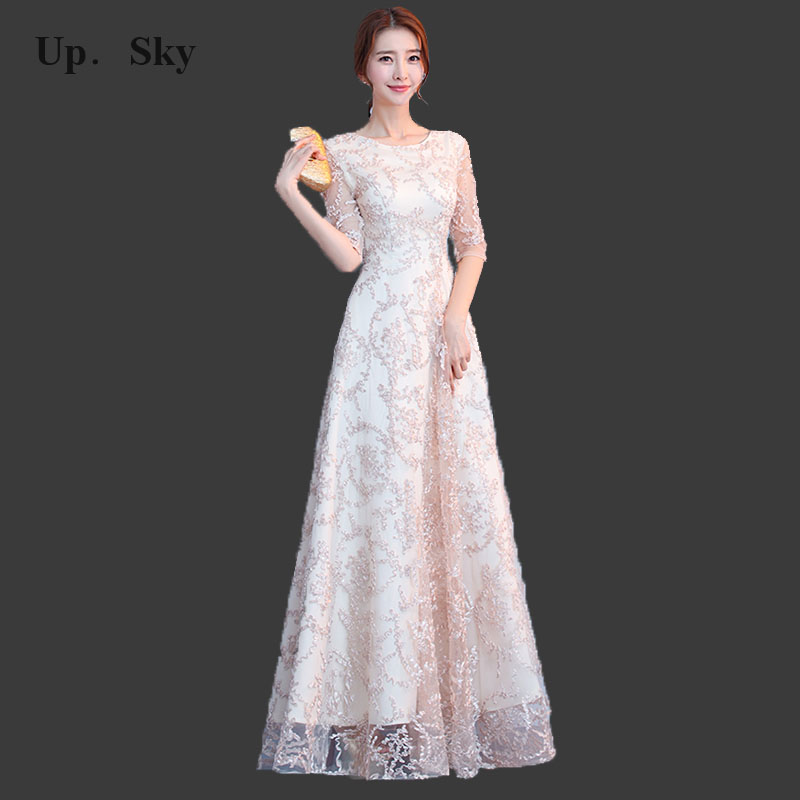 Lace Long Bridesmaid Dress 2018 New Designer Beach Garden Party Formal Women's Wedding Party Beauty Pageant Bride Dress