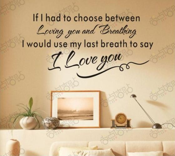 if i had to choose I Love You Removable Vinyl Wall Art Sticker DIY Decoration Decorative Home Wallpaper Murals Free Shipping