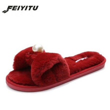FeiYiTu Autumn Winter Ladies Cotton Slippers Month Shoes Pearl Bow Plush Flat Word Dragging Hair Open Home Women