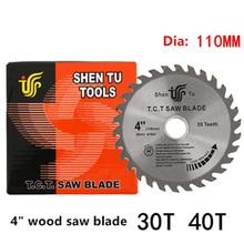 4/7 дюймовый деревообрабатывающий пильный диск, станок для резки сплавов, пильный диск, шлифовальный диск для 100, угловая шлифовальная машина, резная резьба