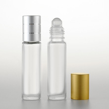 3pcs/set 8ml perfume ball bottle Glass Emulsion cosmetics body fragrance Sub-bottle wholesale BQ087