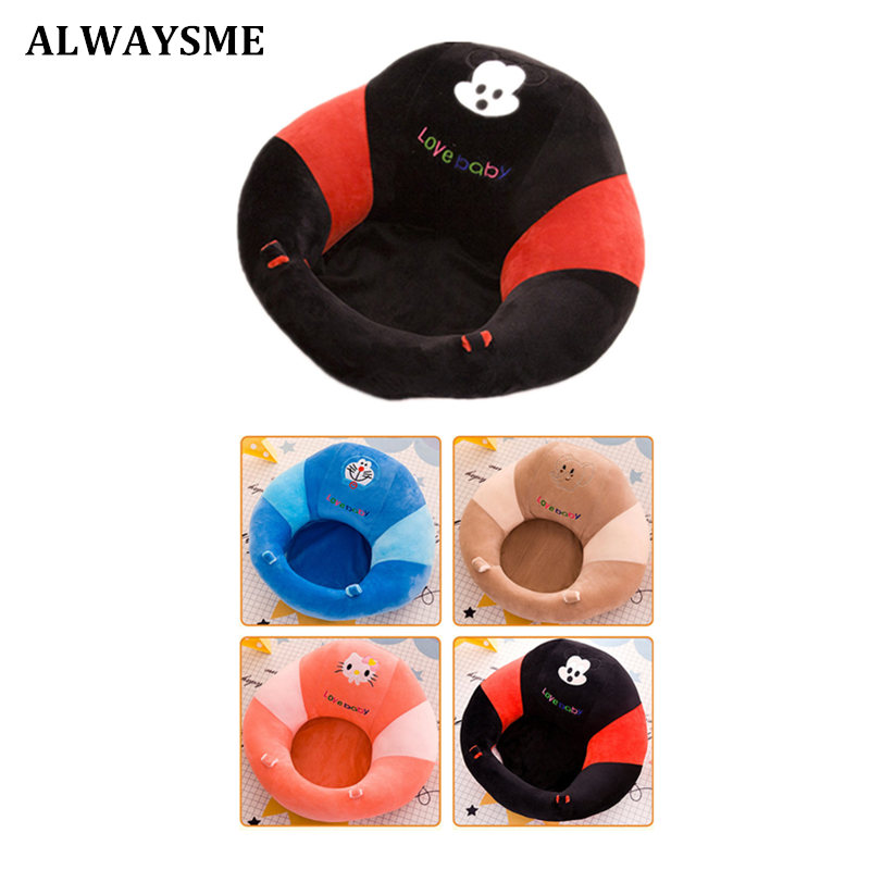 Alwaysme New Baby Kids Seats Sofa Support Seat Baby Plush Support Chair Learning To Sit Soft Plush Toys Car Seat Without Filler