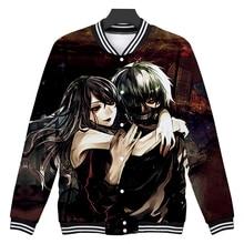 Tokyo Ghoul 3D Varsity Jackets (10 Models)