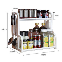 YONTREE 1 pc Simple Double-layer Multi-function Shelf Condiment Knife