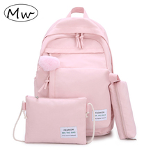 3pcs/Set Pink Bagpack Waterproof Fashion Nylon Backpack School Bags for Teenage Girls Laptop Bagpack mochilas feminina