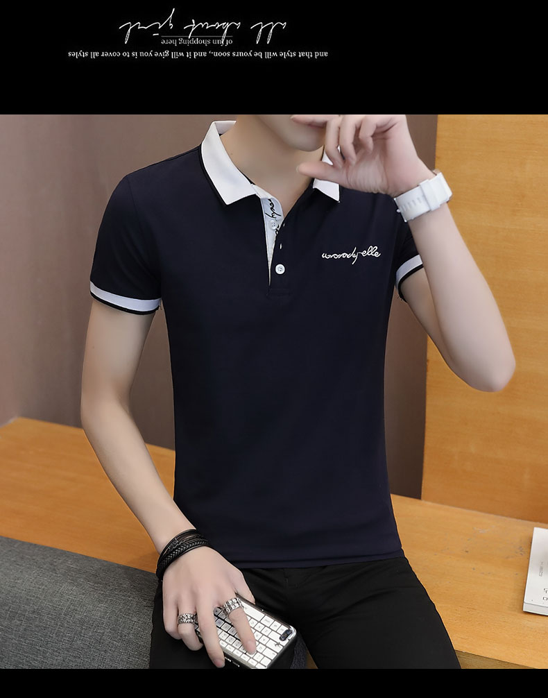 Short-sleeved T-shirt men's fashion casual cotton clothes decorated with multi-color optional 88