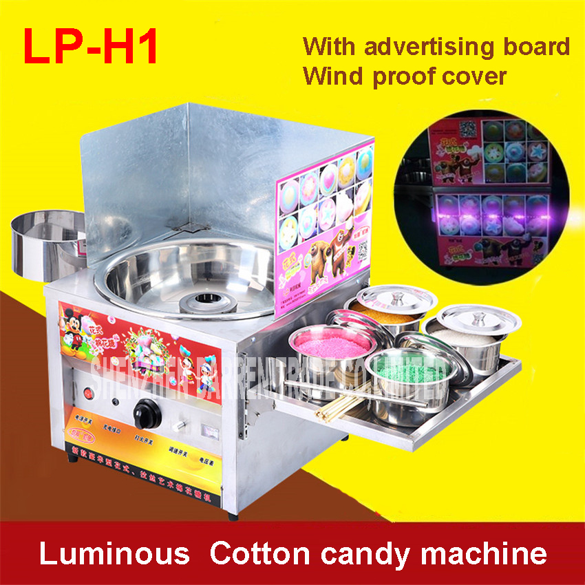 LP-H1 Commercial gas spun sugar fantasy creator stalls snack equipment in silk sugar candy flower stainless steel wire machine knitting of silk filament and spun silk yarn