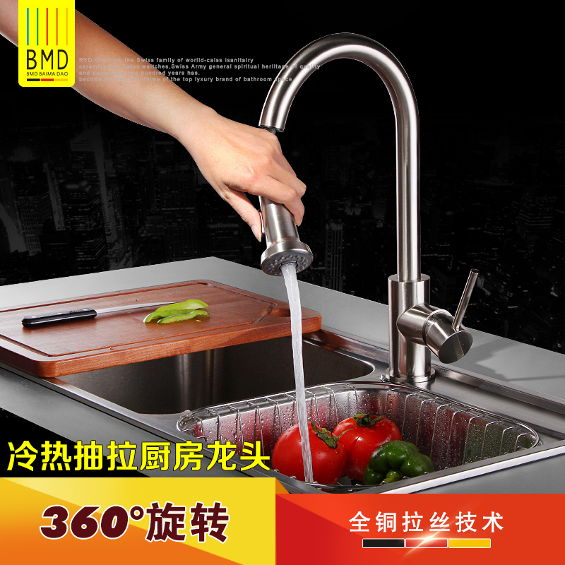 Type Hot And Cold Kitchen Faucet All Copper Drawing And Drawing Type Wire  Drawing Washing Basin Sink Faucet Universal Part 95