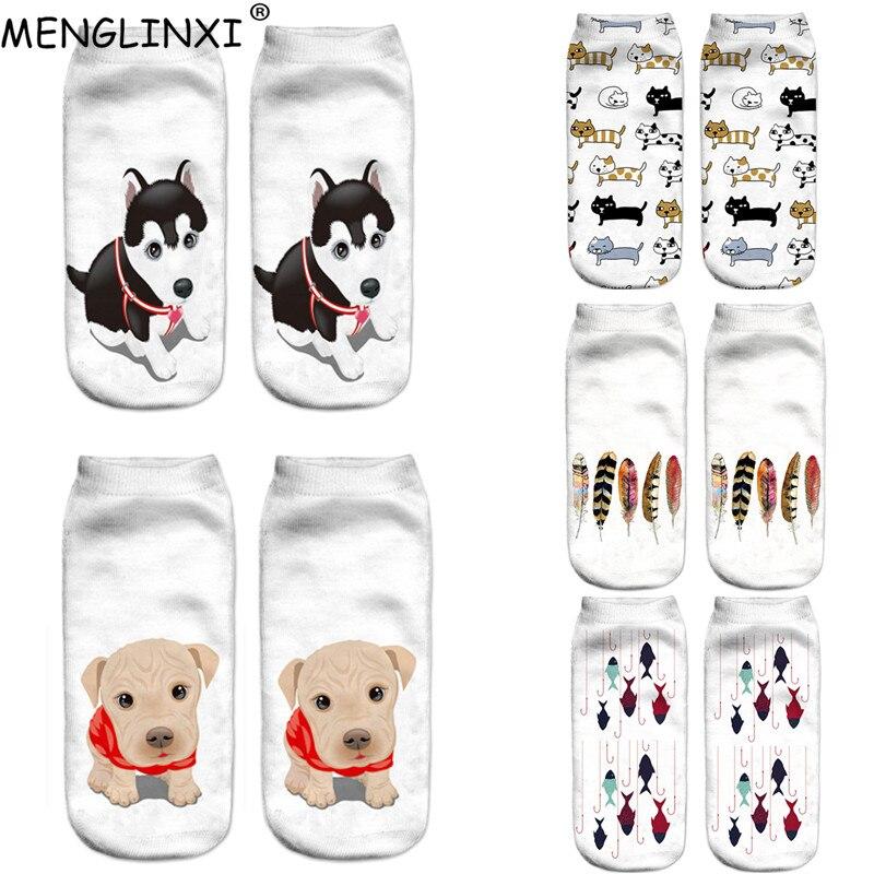 2018 New 3D   Socks   Harajuku Print Animal   Socks   Women Kawaii Ankle Calcetines Femme Short   Sock   Mujer Girls Cute Emoji Funny   Socks