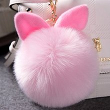 1pc Fluffy Pom Pom Keychain