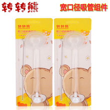 Cute Baby bottle Infant Newborn Cup Children Learn Feeding Drinking Handle Bottle kids Straw Juice water