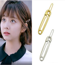 Exquisite Jewelry Hair Clip Fashion Metal Pin Shape Hair Ornaments Decorated Clip For Ladies Hairpins 1 PC Styling Tool