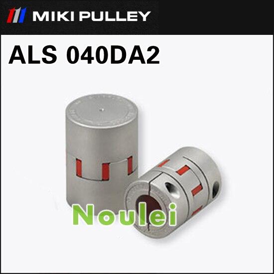 все цены на MIKI PULLEY OD 40x66mm casal plastic Plum Coupling Polyurethane D40 онлайн