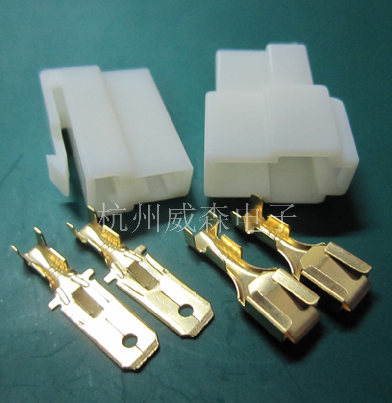 Aliexpress buy sets mm way pin electrical
