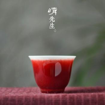 Jingdezhen ceramic kung fu tea set Lang red glazed tea cup master cup opener small tea calendon cup