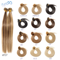 SEGO 18 InchesStraight Pure and Piano Keratin Human Fusion Hair Nail U Tip Pre Bonding Human Hair On Capsuel 0.5g/piece 100pc