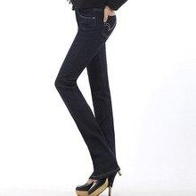 2016 новых осенью и зимой плюс толстый бархат джинсы женские был тонкий стрейч карандаш брюки большой ярдов