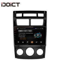 IDOICT Android 8.1 Car DVD Player GPS Navigation Multimedia For KIA Sportage radio 2009 2016 car stereo bluetooth