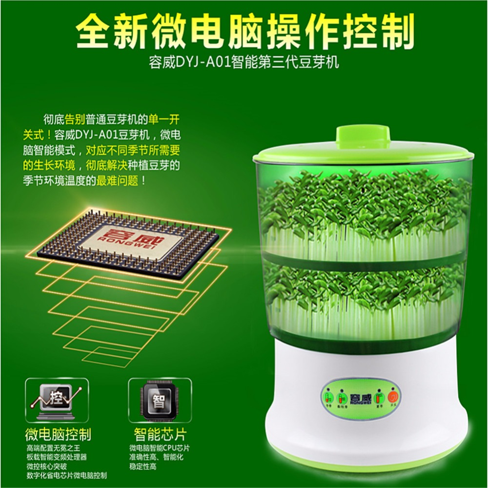 Intelligence Bean Sprouts Machine Upgrade Large Capacity Thermostat Green Seeds Grow Automatic Bean Sprout Machine bean sprout machine germination intelligence home double layer nursery pots automatic bean sprouts machine kitchen electrical