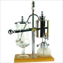 Belgium Royal Coffee Maker/Royal balancing siphon coffee maker – Siphon Cafe' Chemistry BRAND NEW!!