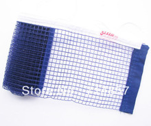 DHS 409 table tennis / ping pong net