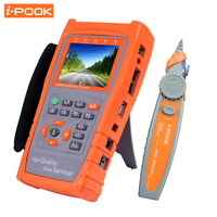 Handheld IP CCTV Camera Tester Monitor AHD CVBS PTZ UTP Cable Network Video Audio Test Receiver Wire Tracking RS485 3.5 HD
