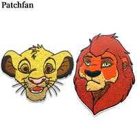Patchfan Lion König Bestickte cartoon patches eisen auf Nähen abzeichen jersey Applique zubehör DIY Patchworks aufkleber A2105