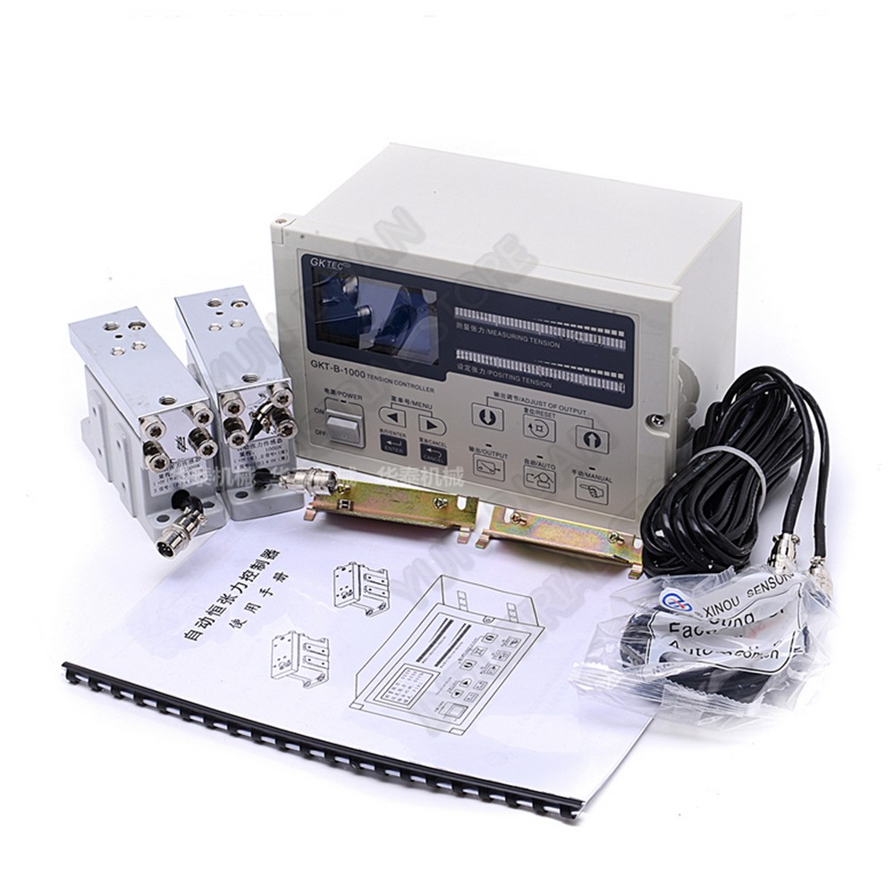 1000N 100KG Automatic Tension Controller & Pressure Sensor& Hall Switch Kits For Magnetic Powder Brake Clutch Printing Machine