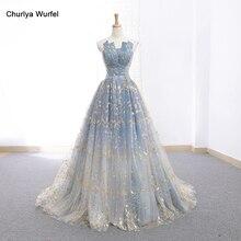 RSM66692 strapless evening party dress long sleeveless a-line light blue 2019 sexy ladies cheap brush chain