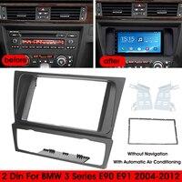 2 Din Radio Fascia Car Double Din Radio Audio Panel Mount Installation Dash Frame Adapter For BMW 3 Series E90/E91/E92/E93