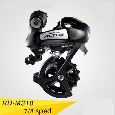 SHIMANO ALTUS ALIVIO RD-M310 rear derailleur bicycle parts MTB mountain  bike transmission gear sprocket drive 8/24 speed
