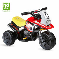 Happy Dino Electric Three Wheel Charging Motorcycle Kids Riding Toys Electric Cars LW336 Ship From China